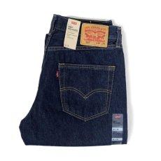 画像3: Levi's® 550-0216 Relaxed Tapered Leg Jeans Rinse / リーバイス 550-0216 リラックスフィット テーパード デニム リンス (3)