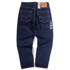 画像2: Levi's® 550-0216 Relaxed Tapered Leg Jeans Rinse / リーバイス 550-0216 リラックスフィット テーパード デニム リンス (2)