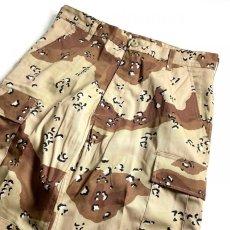 画像2: Rothco BDU Pants Chocochip Camo / ロスコ BDU パンツ チョコチップ カモ (2)