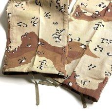 画像3: Rothco BDU Pants Chocochip Camo / ロスコ BDU パンツ チョコチップ カモ (3)