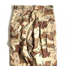 画像4: Rothco BDU Pants Chocochip Camo / ロスコ BDU パンツ チョコチップ カモ (4)